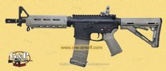 MAGPUL Licensed G&P M4 CQB CTR AEG (Foliage Green)